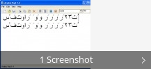 Screenshot-Collage für Arabic Pad